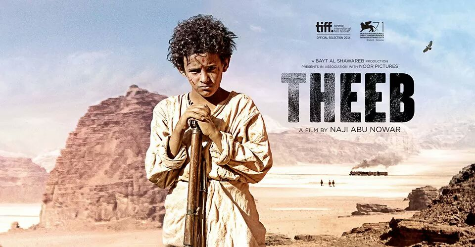 https://www.theryder.com/wp-content/uploads/2015/07/theeb.jpg
