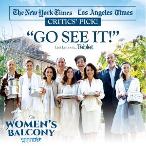 Womens Balcony